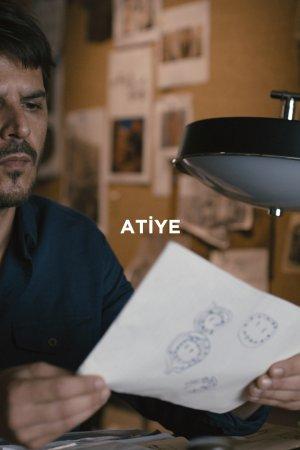 ATIYE-1920x1080-2