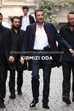 KIRMIZI-ODA-12