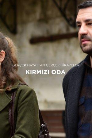 KIRMIZI-ODA-15