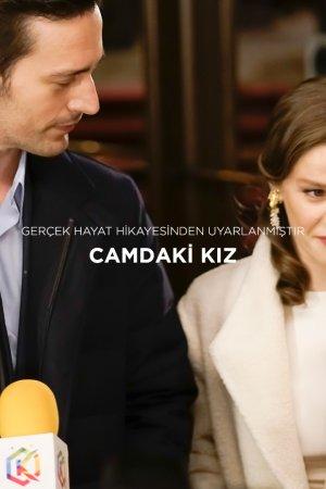 camdaki-kiz3