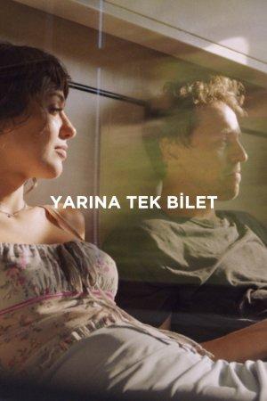 ytb-1